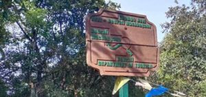 chandragiri board